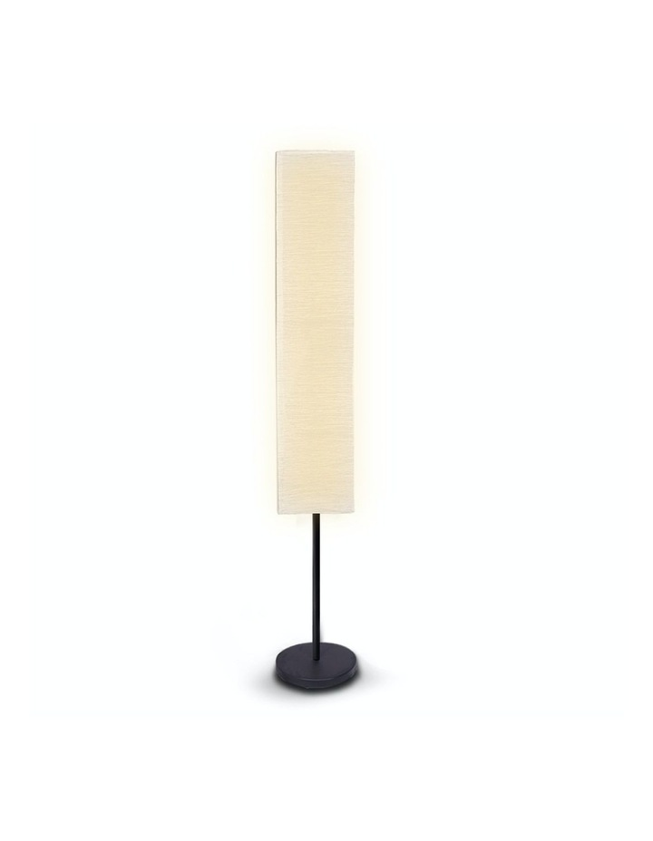 Metal Floor Reading Corner Lamp With White Paper Wrinkle Shade Light Stand image 1