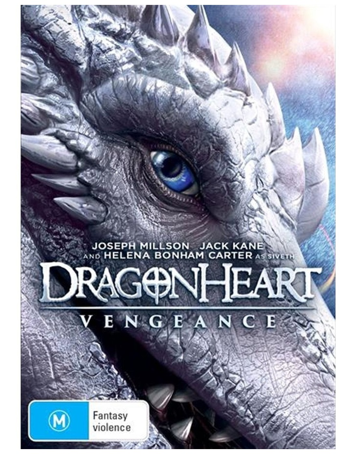 Dragonheart - Vengeance DVD image 1