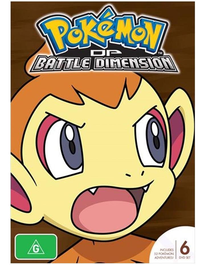 Pokemon - Season 11 DVD image 1