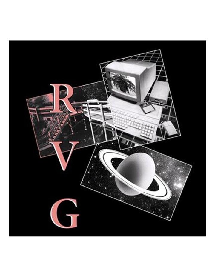Rvg - A Quality Of Mercy Vinyl image 1