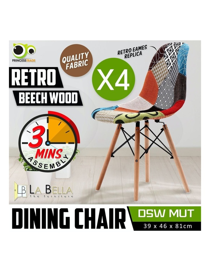 DSW Dining Chair Fabric x4 image 2