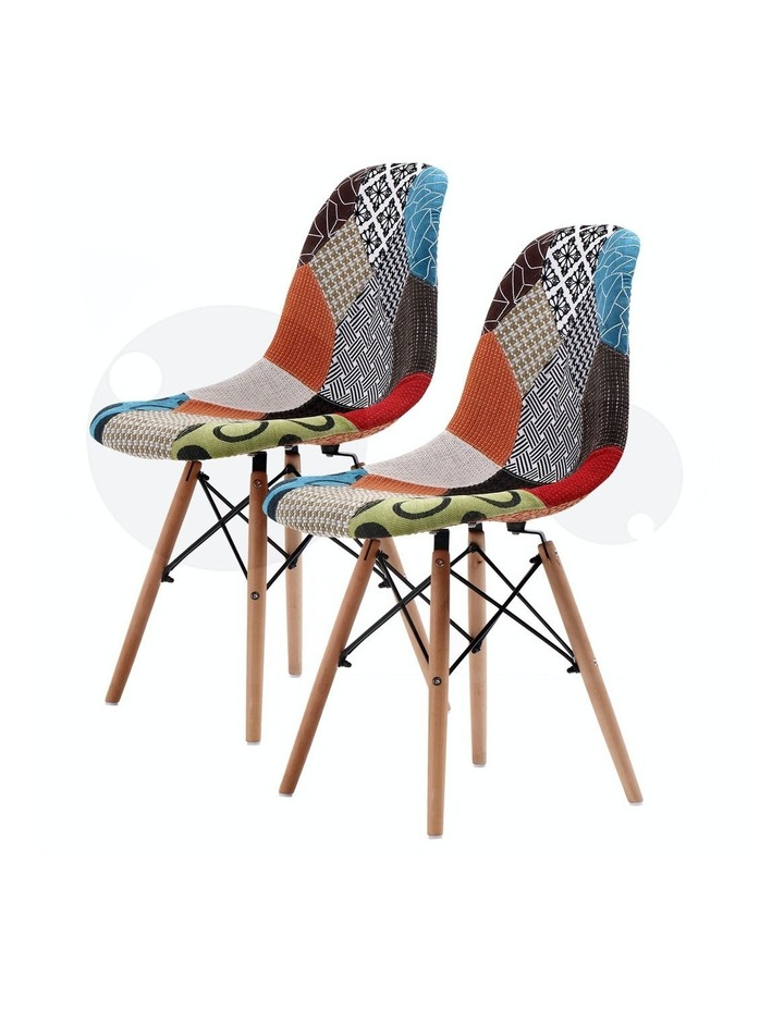 DSW Dining Chair Fabric - MULTI x2 image 1