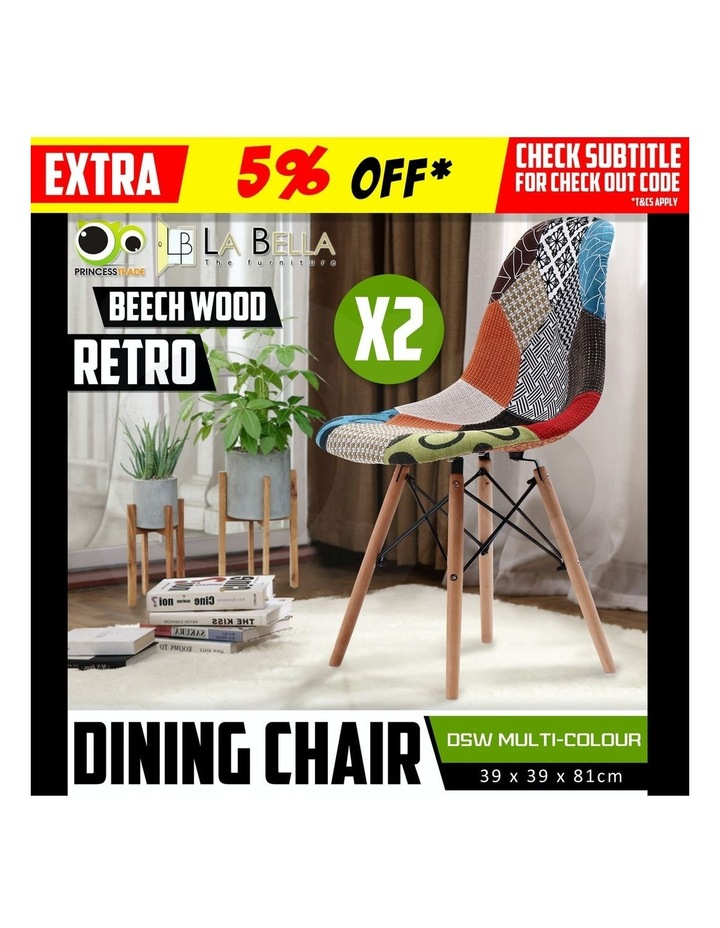 DSW Dining Chair Fabric - MULTI x2 image 2