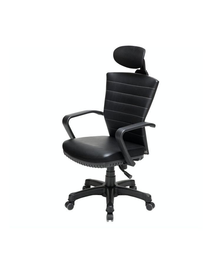 Korean Office Chair image 1