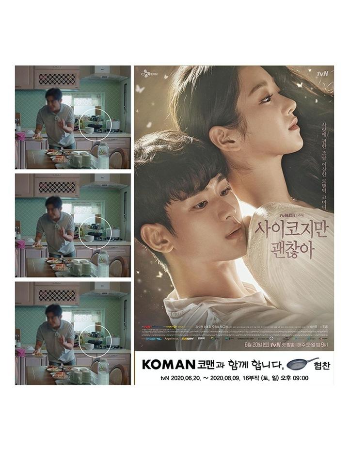 KOMAN 26cm Wok Pan image 7
