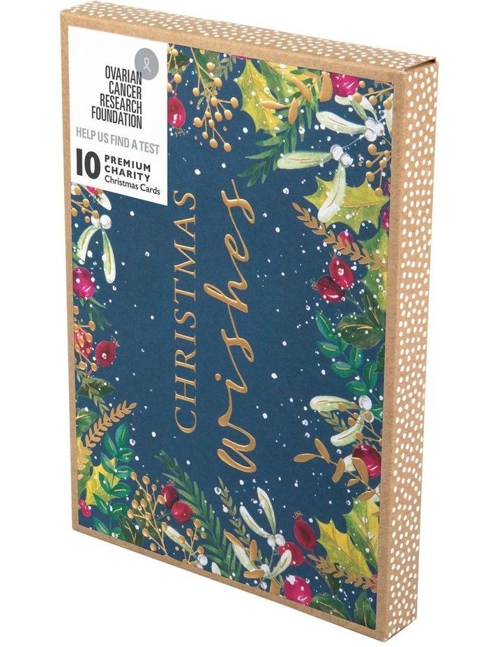 Charity Christmas Cards - Christmas Foliage image 1